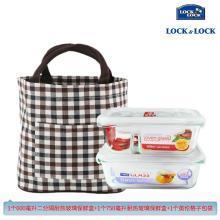 【包郵】樂扣樂扣LOCKLOCK-耐熱玻璃保鮮盒包3件套(1個600毫升長方形二分隔+1個750毫升長方形+1個英倫格子包)飯盒手提便當包手袋組合款