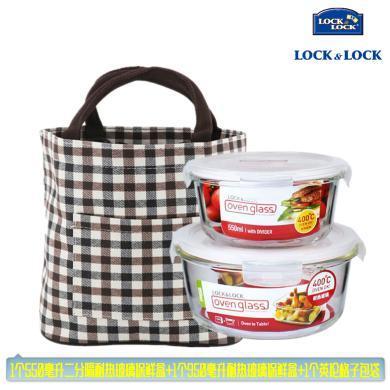 【包郵】樂扣樂扣LOCKLOCK-耐熱玻璃保鮮盒包3件套(1個550毫升圓形二分隔+1個950毫升圓形+1個英倫格子包)飯盒手提便當包手袋組合款