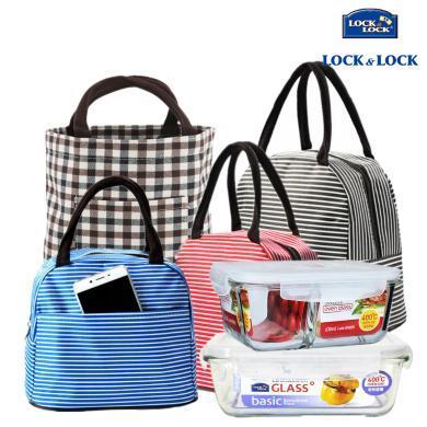 【包郵】樂扣樂扣LOCKLOCK-耐熱玻璃保鮮盒包3件套(1個630毫升長方形二分隔+1個750毫升長方形+1個手提包)飯盒便當包手袋組合款