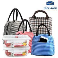 【包郵】樂扣樂扣LOCKLOCK-耐熱玻璃保鮮盒包3件套(2個600毫升長方形二分隔+1個手提包)飯盒便當包手袋組合款