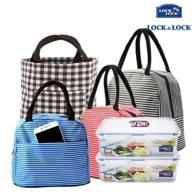 【包郵】樂扣樂扣LOCKLOCK-保鮮盒包3件套(2個1000毫升長方形三分隔+1個手提包)飯盒便當包手袋組合款