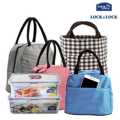 【包郵】樂扣樂扣LOCKLOCK-保鮮盒包3件套(1個1000毫升長方形三分隔+1個1000毫升長方形+1個手提包袋)飯盒便當包手袋組合款