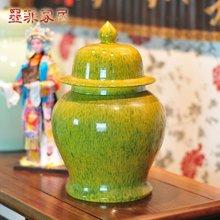 新中式古典單色釉將軍罐陶瓷儲物罐樣板房軟裝飾工藝品擺件收納罐