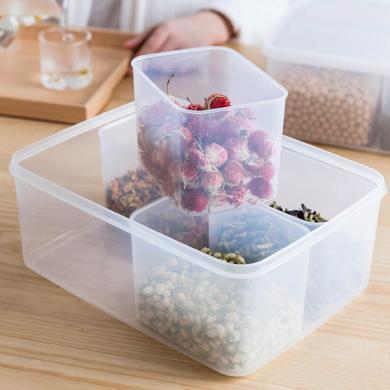 摩登主婦大容量塑料密封盒分格保鮮盒帶蓋透明雜糧谷物廚房收納盒