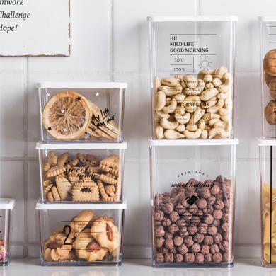 摩登主妇透明塑料密封罐家用食品杂粮储物罐茶叶厨房创意收纳盒