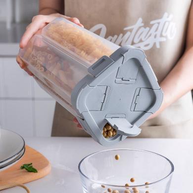 摩登主妇干货密封罐五谷杂粮收纳盒厨房大容?#20811;?#26009;分格储物罐盒子