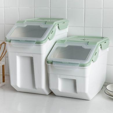 摩登主妇装米桶家用20斤装防虫防潮密封米缸米面收?#19978;?#23567;号储米箱