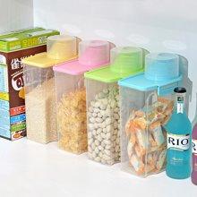 五谷杂粮储物罐密封盒带卡扣优质PP中式干货收纳罐塑料防潮密封罐厨房储物盒
