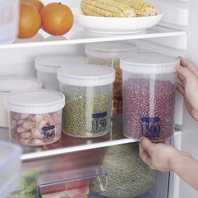 五谷雜糧收納盒奶粉罐便攜奶粉盒儲物罐密封罐塑料透明罐子收納罐