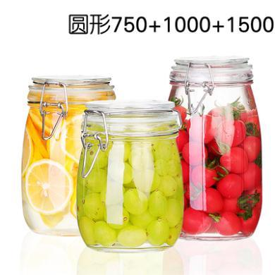 保鮮密封罐玻璃罐食品瓶子帶蓋家用小儲物罐子