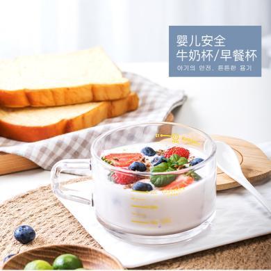 glasslock进口大容量儿童钢化玻璃牛奶早餐杯耐热水杯刻度量杯子GL2019