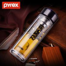 康寧pyrex B雙層隔熱透明耐高溫水杯 男女過濾花茶杯子帶蓋便攜