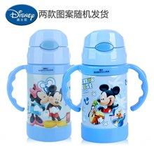 【包郵】迪士尼Disney-手柄保溫杯260毫升孩童水杯不銹鋼真空防塵防漏吸管水杯HM1966米奇藍