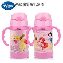 【包邮】迪士尼Disney-公主粉手柄保温杯260毫升孩童水杯不锈钢真空防尘防漏吸管水杯