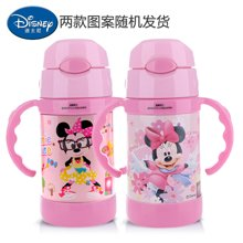 【包郵】迪士尼Disney-手柄保溫杯260毫升孩童水杯不銹鋼真空防塵防漏吸管水杯HM1966米妮粉