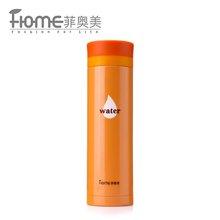 【包邮】菲奥美FIOME-欧文治翼动保温杯300毫升不锈钢茶杯水杯随手杯FM1105