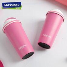 Glasslock隨手杯保暖杯480ml