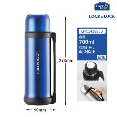【包郵】樂扣樂扣LOCKLOCK-藍色手提舒適保溫杯700毫升不銹鋼暖水杯壺