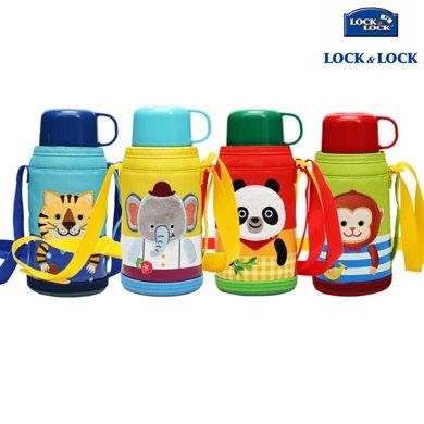 【包郵】樂扣樂扣LOCKLOCK-不銹鋼雙蓋保溫杯550毫升兒童卡通吸管水杯有背帶便攜暖水壺