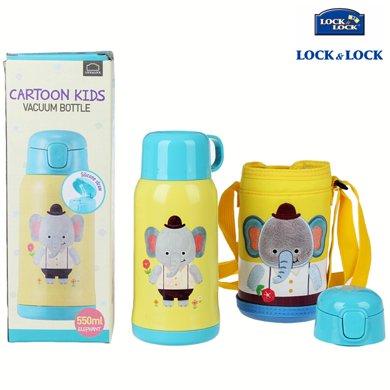 【包郵】樂扣樂扣LOCKLOCK-大象款不銹鋼雙蓋保溫杯550毫升兒童卡通吸管水杯有背帶便攜暖水壺