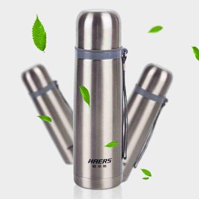 哈爾斯 不銹鋼直身真空保溫杯保冷杯 500ml子彈頭水杯HB-500F