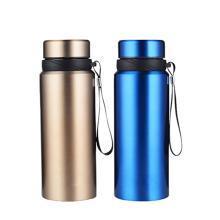 爱自由不锈钢保温杯 男女士便携式水杯