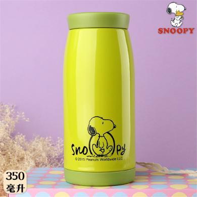 【包郵】SNOOPY史努比 水果綠小巧手袋杯350毫升不銹鋼真空保溫杯冷飲暖水瓶隨身杯辦公杯