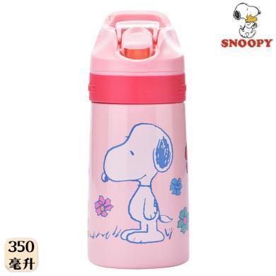 【包郵】SNOOPY史努比 粉色掛扣吸管杯350毫升不銹鋼真空保溫杯便攜手提暖水瓶一鍵啟閉按鈕鎖水杯