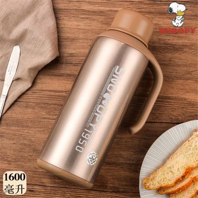【包郵】SNOOPY史努比 香檳色邁克保溫壺1600毫升大容量不銹鋼真空暖水瓶