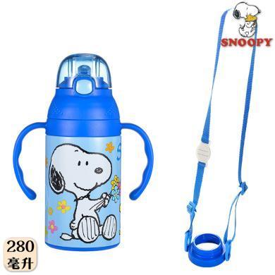 【包郵】SNOOPY史努比 藍色兩用手柄吸管杯280毫升不銹鋼真空保溫杯感溫變色鎖扣蓋學童男女戶外背帶水壺瓶杯