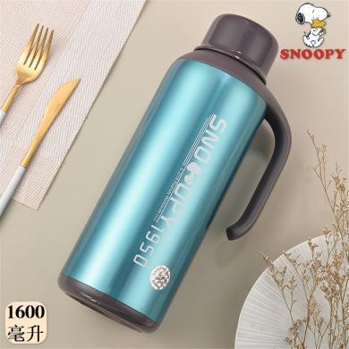 【包郵】SNOOPY史努比 藍色邁克保溫壺1600毫升大容量不銹鋼真空暖水瓶