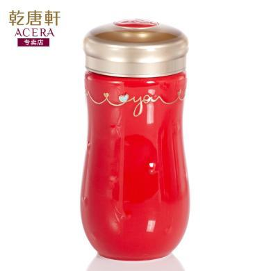 乾唐軒活瓷杯 一心一意隨身杯 單層380ml父親節禮物 陶瓷壺 沖茶泡茶 陶瓷杯帶蓋