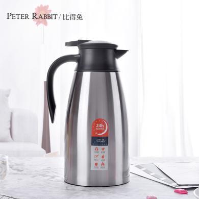 比得兔家用保溫壺304不銹鋼保溫水壺大容量暖壺暖瓶保溫熱水瓶杯