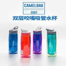 美国camelbak驼峰Eddy漩涡双层保温水瓶0.6L