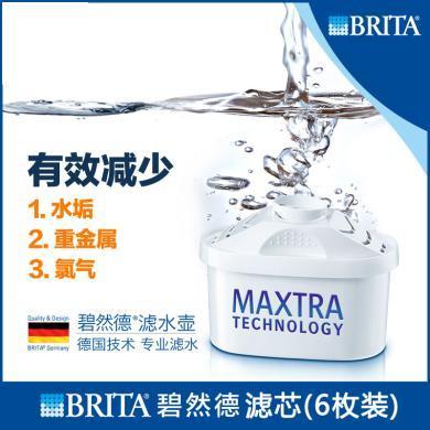 碧然德(BRITA) 家用凈水器濾水壺濾芯 德國進口原裝濾芯雙效過濾