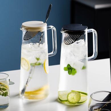 摩登主妇 家用大容量耐高温带茶隔冷水壶耐热玻璃防爆凉水壶果汁