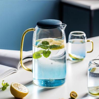 摩登主妇 云石冷水壶耐热加厚玻璃防爆大容量凉水壶水杯套装