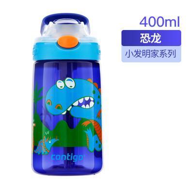 美國Contigo水杯 康迪克兒童吸管杯寶寶防漏塑料壺-恐龍