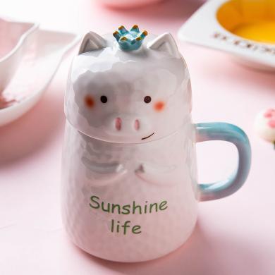 摩登主婦 陶瓷水杯女可愛豬豬杯子粉色個性潮流創意馬克杯帶蓋