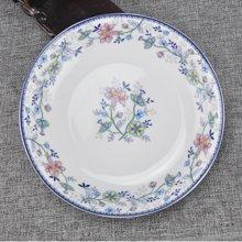 裕行  民族风散瓷 陶瓷餐具釉中彩碗盘碟子瓷器家用高温无铅铬微波炉适用
