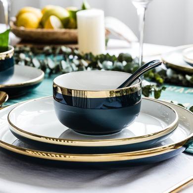 摩登主婦 玉玲瓏 歐式金邊墨色陶瓷餐具家用米飯碗菜盤牛排盤碗碟