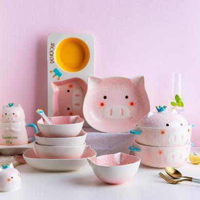 摩登主婦 卡通創意泡面碗帶蓋分隔盤家用兒童可愛陶瓷碗寶寶飯碗