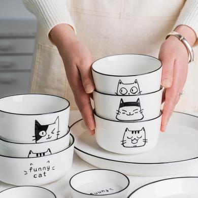 摩登主婦 貓記 釉下彩餐具家用陶瓷餐盤米飯碗面碗湯碗菜盤