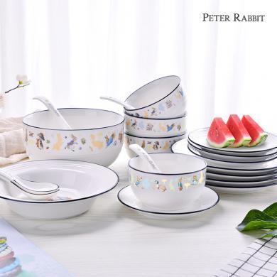 英国比得兔 田园时光陶瓷餐具套装家用餐具组合汤碗碟勺陶瓷套装19件