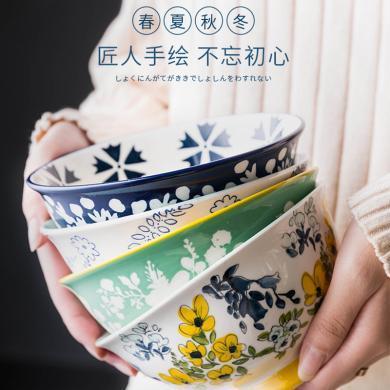 摩登主婦 時節 日式四季手繪釉下彩陶瓷餐具家用湯面碗水果沙拉碗
