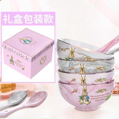 英國比得兔大理石紋碗套裝碗加勺餐具套裝組合裝餐具家用陶瓷碗禮盒裝