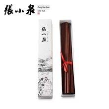 张小泉红檀木筷子 十双礼盒套装筷子 无漆无蜡无油原木防滑筷子