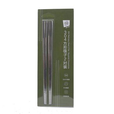 菲爾芙304方形筷子2對裝(22.9*0.72cm)