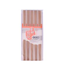 味老大家庭筷筷子家用竹筷子  10雙創意筷套裝WXY-3992    套裝4包