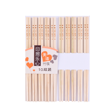 味老大烙印竹筷  天然竹筷工艺筷   一包10双   套装4包   WZY-4791